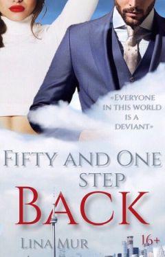 Lina Mur - Fifty And One Step Bac
