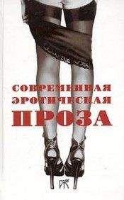 Лев Куклин - Повесть и рассказы из сборника «Современная эротическая проза»
