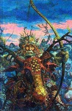 Алексей Иванов - Сердце Пармы, или Чердынь — княгиня гор