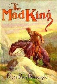 Эдгар Берроуз - Безумный король