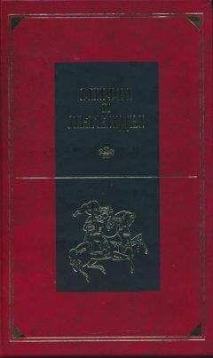 Автор неизвестен - Древние славяне