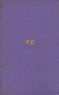 Валерий Брюсов - Полное собрание стихотворений