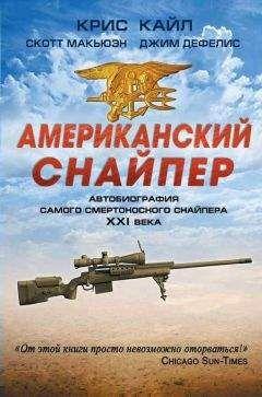 Крис Кайл - Американский снайпер