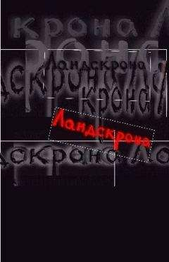 Александр Попов - Выпуск 4. Семь пьес с необычной судьбой