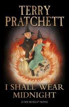 Terry Pratchett - I Shall Wear Midnight
