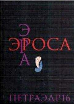 Анна Одувалова - Русалка