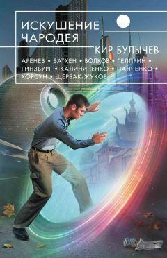 Владимир Венгловский - Отведи меня в свой мир