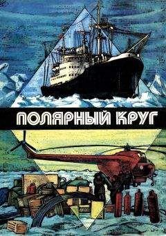 Юрий Никитин - Вечная профессия