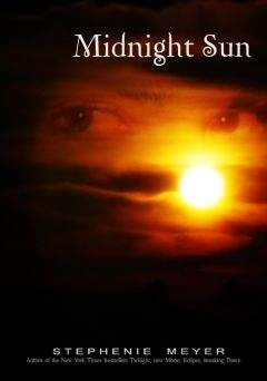 Стефани Майер - Полуночное солнце