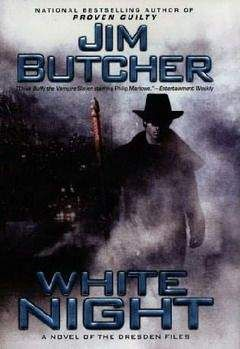 Джим Батчер - Белая ночь